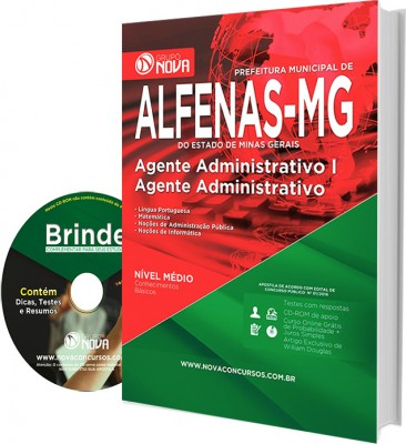Agente Administrativo (Impresso)