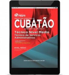 Técnico Nível Médio - Técnico de Serviços Administrativos (Digital)
