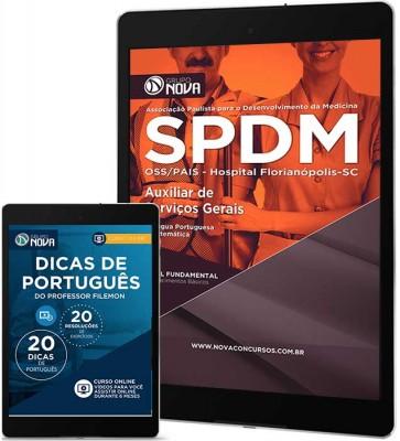 Download Apostila SPDM – Auxiliar de Serviços Gerais