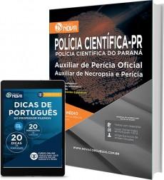 Apostila Polícia Científica - PR – Auxiliar da Perícia Oficial