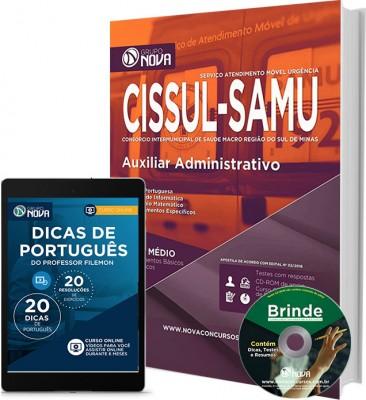 Apostila CISSUL - MG – Auxiliar Administrativo