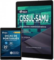 Download Apostila CISSUL - MG Pdf – Assistente Administrativo