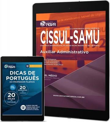 Download Apostila CISSUL - MG Pdf – Auxiliar Administrativo