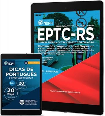 Download Apostila EPTC - RS Pdf – Comum aos cargos de Nível Superior