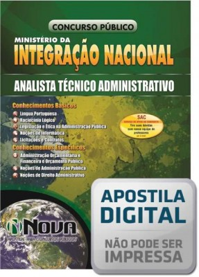 Analista Técnico Administrativo