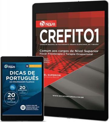 Download Apostila CREFITO 1ª Região Pdf – Comum aos Cargos de Nível Superior