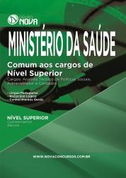 Download Apostila Ministério da Saúde Pdf - Cargos de Nível Superior