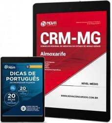 Download Apostila CRM- MG PDF – Almoxarife