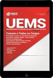 Download Apostila UEMS Pdf - Comum a todos os cargos