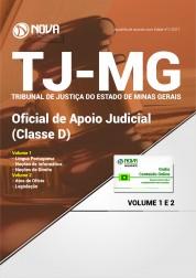 Combo TJ-MG - Apostila + Curso Online para Oficial de Apoio Judicial (Classe D)