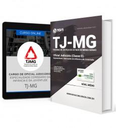 Combo TJ-MG 2017 - Apostila + Curso Online para Oficial Judiciário (Classe D) Comissário da Infância e Juventude