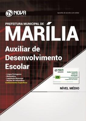 Apostila Prefeitura de Marília - SP - Auxiliar de Desenvolvimento Escolar