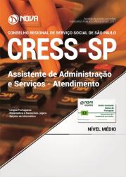 Apostila CRESS-SP - Assistente de Administração e Serviços – Atendimento