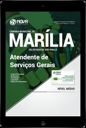 Download Apostila Câmara Municipal de Marília-SP PDF - Atendente de Serviços Gerais