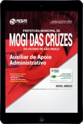 Download Apostila Prefeitura de Mogi das Cruzes-SP PDF - Auxiliar de Apoio Administrativo