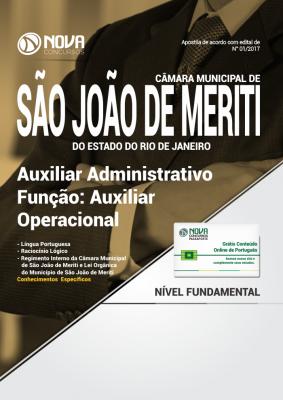 Apostila Câmara Municipal de São João de Meriti-RJ - Auxiliar Administrativo Função: Auxiliar Operacional