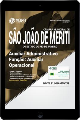 Download Apostila Câmara Municipal de São João de Meriti-RJ PDF - Auxiliar Administrativo Função: Auxiliar Operacional